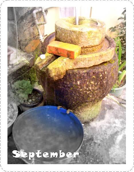 20110912-進入蓬萊瀑布前的洗手台.jpg