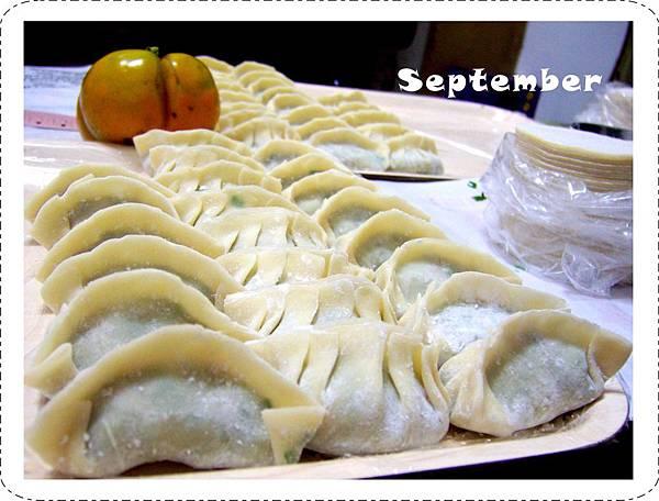 20110921-中餐是自家手工水餃.jpg