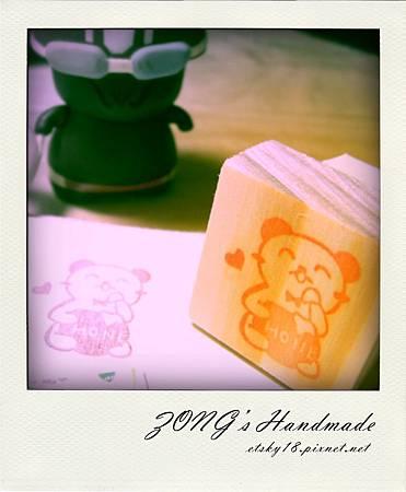 桑妮的小熊章-01.jpg