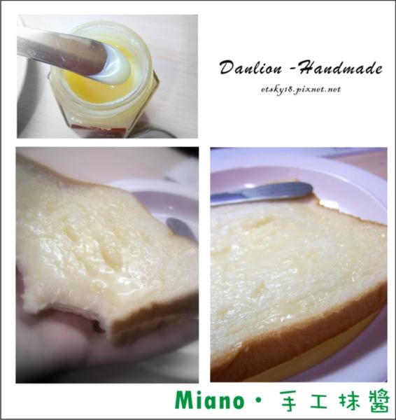 米亞諾手工抹醬開箱文-5.jpg