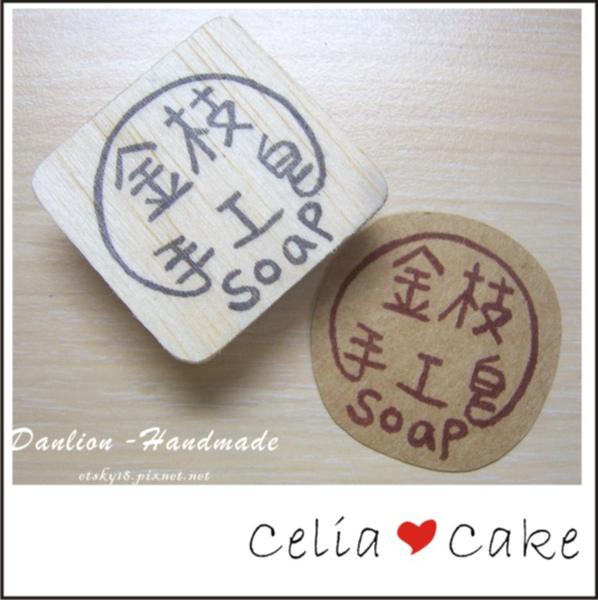 小羊蛋糕-3.jpg