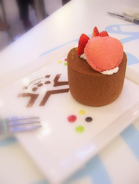 夢時代-OPEN醬餐廳 (37).jpg