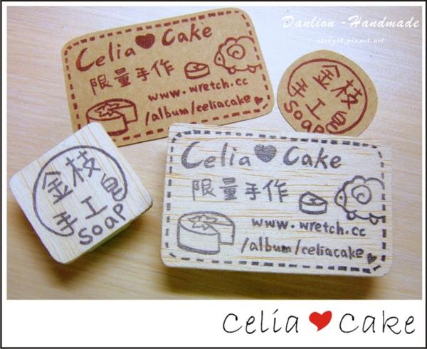 小羊蛋糕-4.jpg