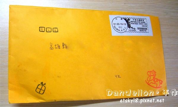 開箱-CHU-1.jpg