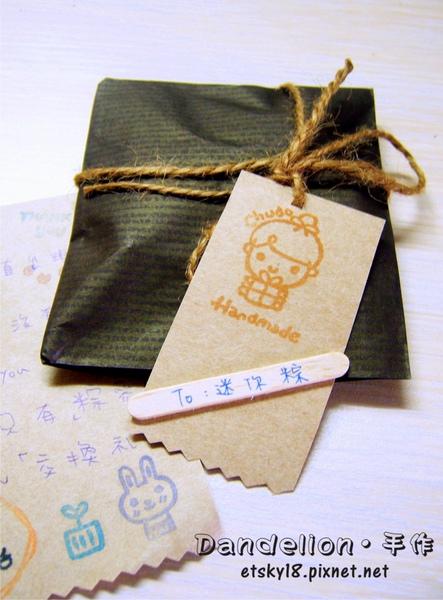開箱-CHU-6.jpg