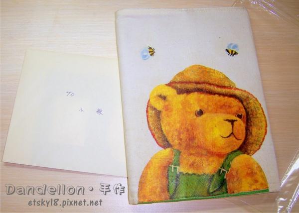 YUKI麻開箱文-7.jpg