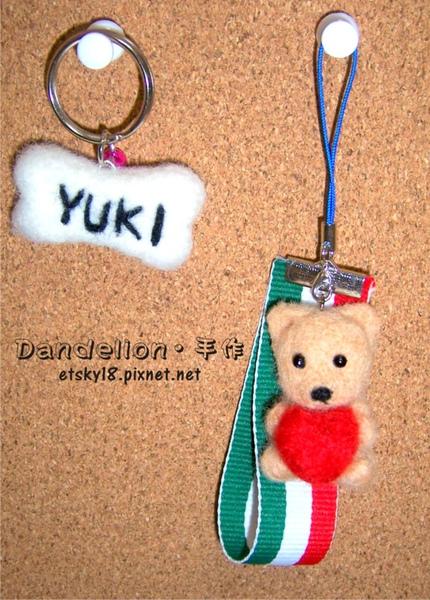 YUKI麻禮物-3.jpg