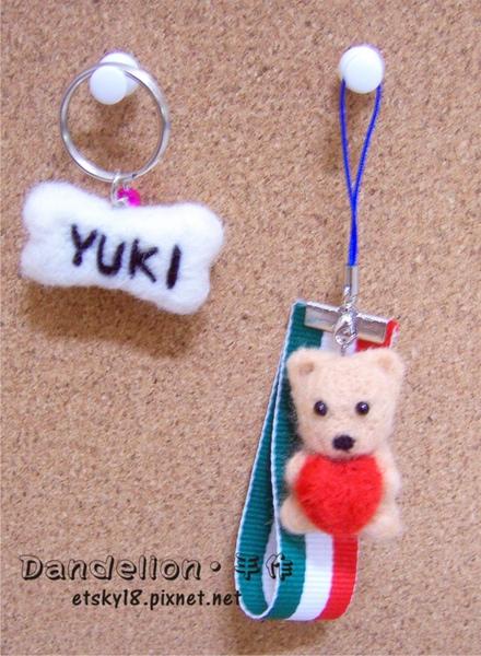YUKI麻禮物-4.jpg