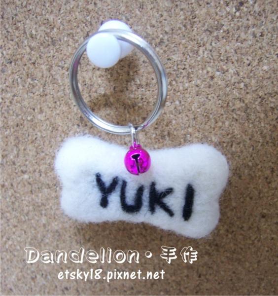 YUKI麻禮物-6.jpg
