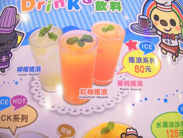 夢時代-OPEN醬餐廳 (21).jpg