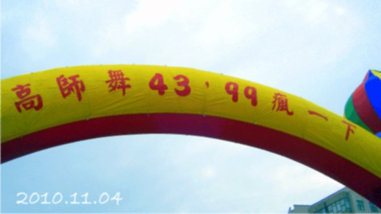 20101104-0.jpg