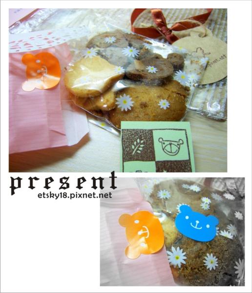 禮物4.jpg