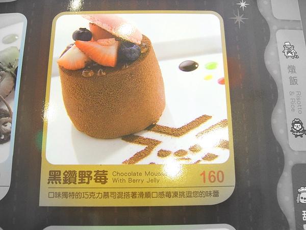 夢時代-OPEN醬餐廳 (35).jpg