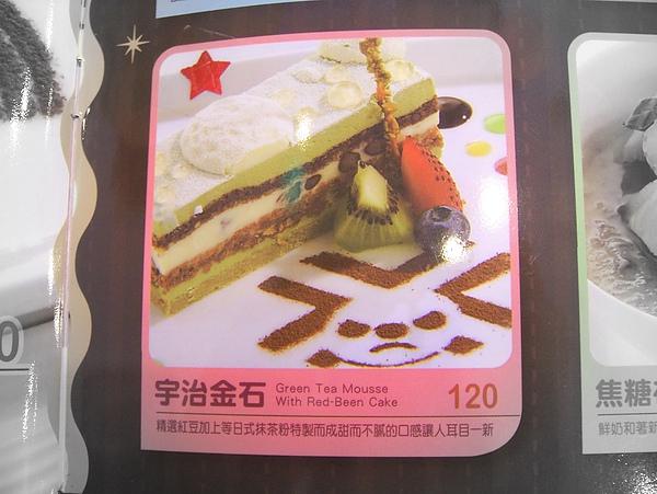 夢時代-OPEN醬餐廳 (33).jpg