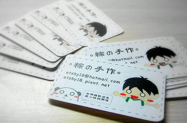 名片 (2).jpg