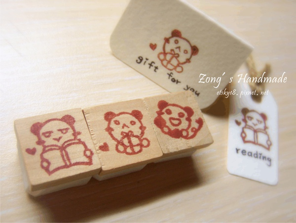 Life stamp-1