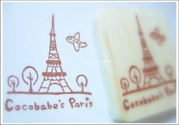 Paris-0.jpg