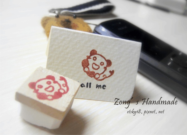 Life stamp-3