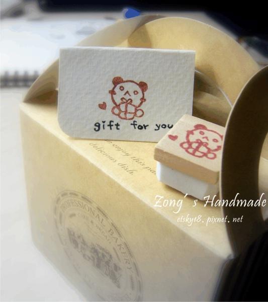 Life stamp-4