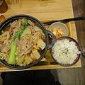 開丼 (2)