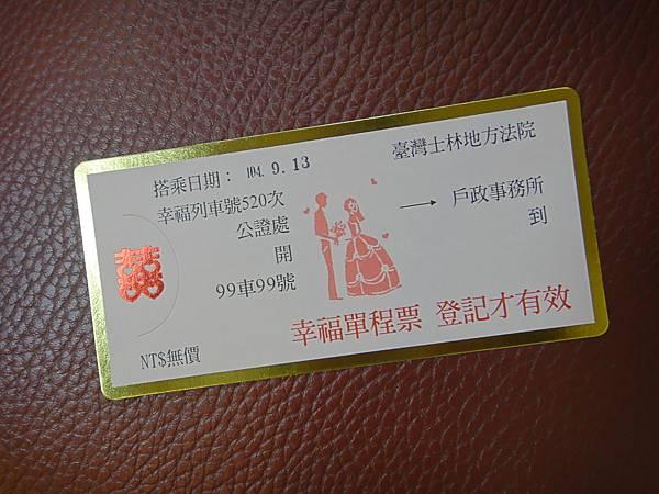 DSC04279