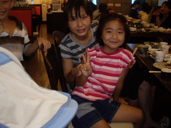 美鳳和小葳