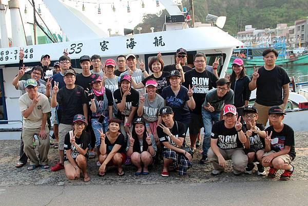 201508225 深澳漁港 釣研活動-1.jpg