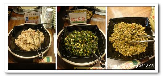 小菜2.jpg