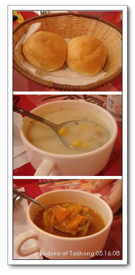 小菜1.jpg
