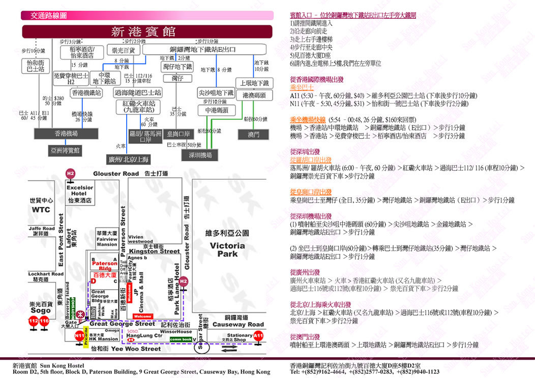 tc_arrival_guide_2009.jpg
