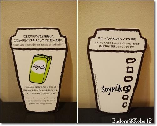 page coffee