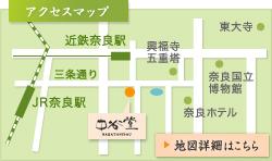 fmap_on