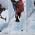 page-glacier2