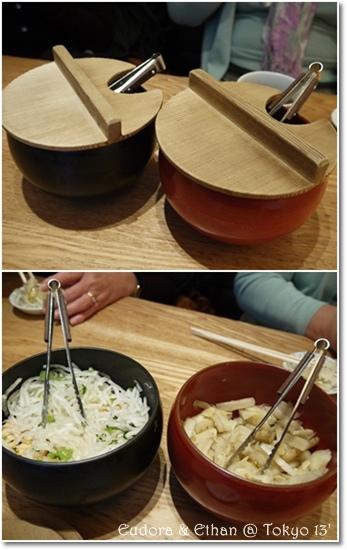 醃菜.jpg