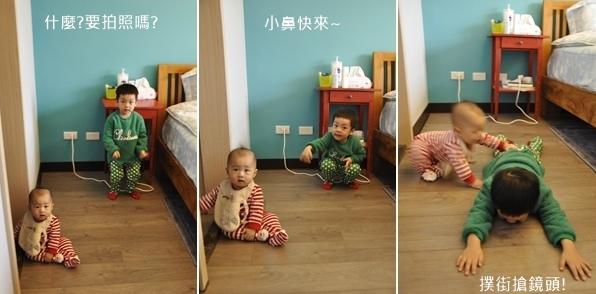 漢+小鼻.jpg
