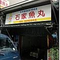 R1042464.JPG