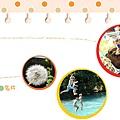 blog_banner_01.jpg