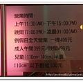 DSC03631_nEO_IMG.jpg