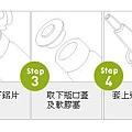 productUseInfo.jpg