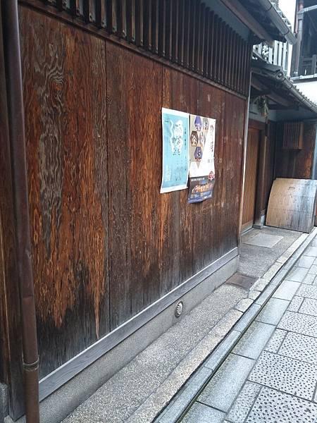 日本京都自助旅行