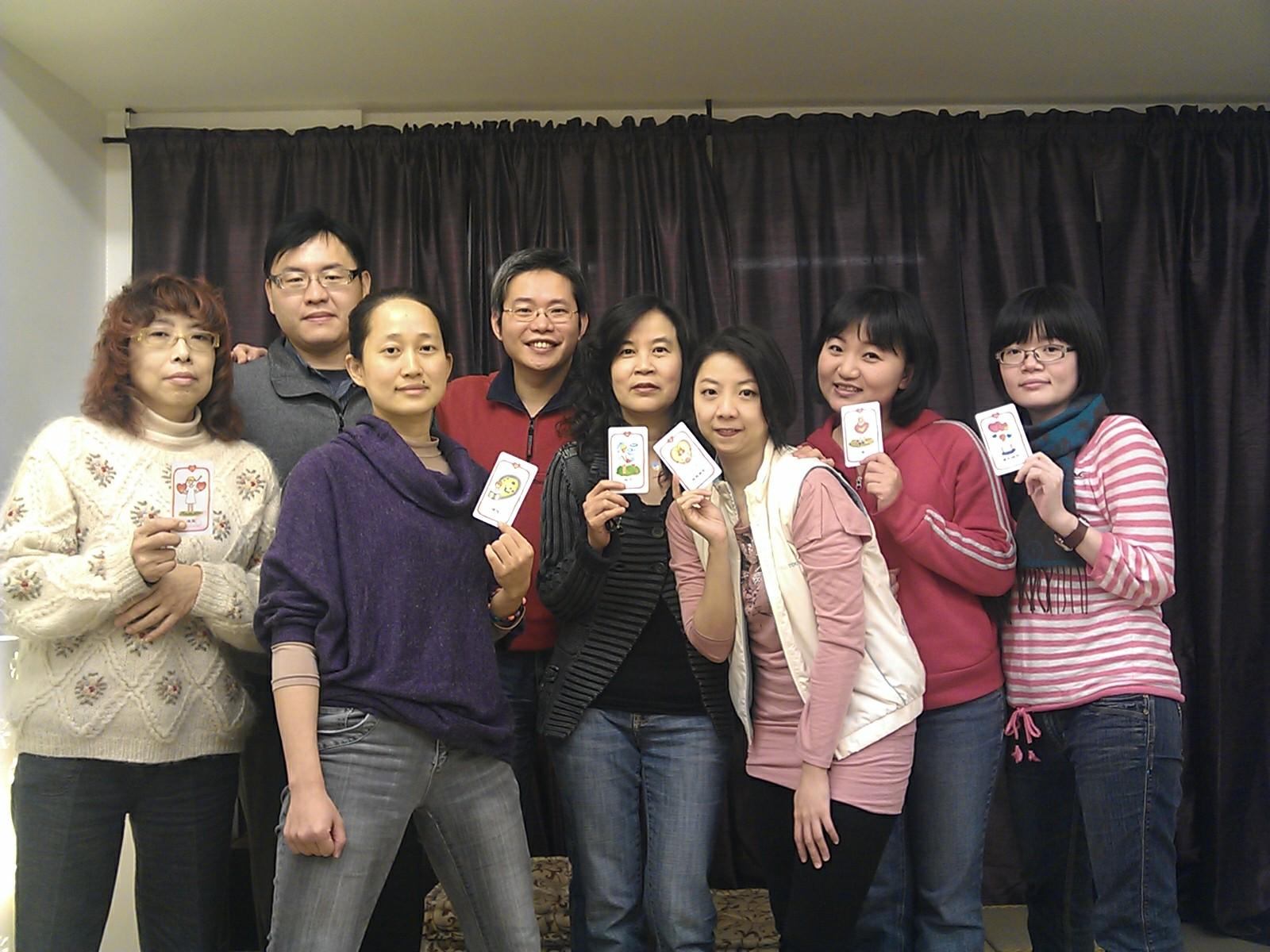 C360_2011-12-25-17-05-03.jpg