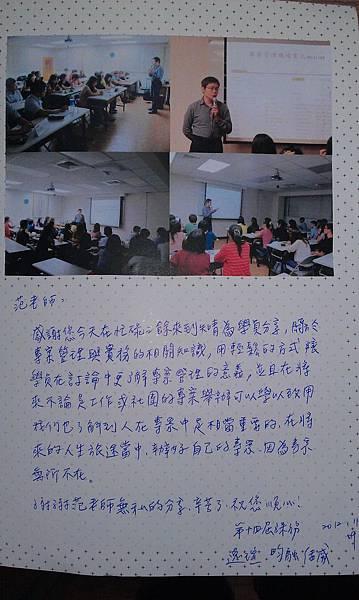 IMAG0154