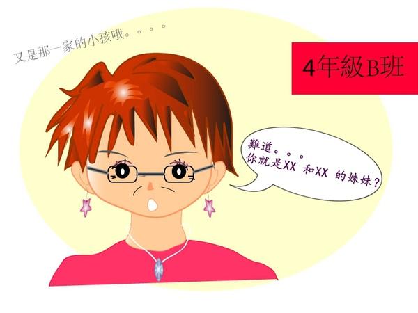 teacher 10.jpg