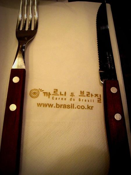 brazil10.JPG