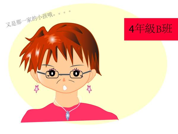teacher9.jpg