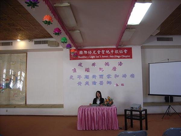 西方寺所舉辦的華人婦女衛教