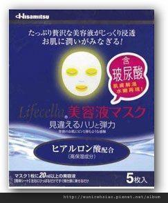 Lifecella_5p_450.jpg