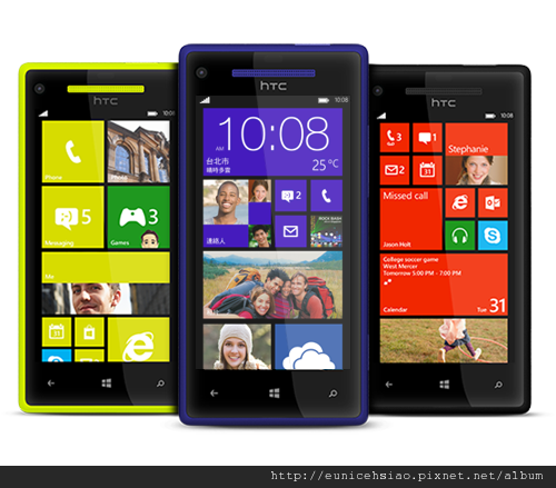 HTC-WP-8X-3V-multicolor.png
