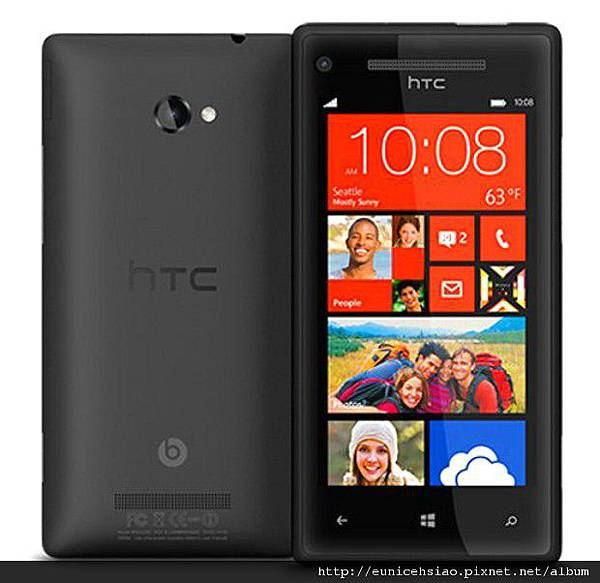 HTC-Windows-Phone-8x-2.jpg
