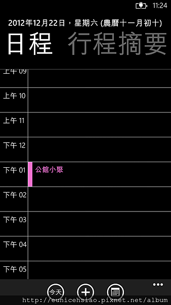 wp_ss_20121221_0015.png